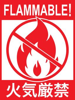 Fire ban 4c