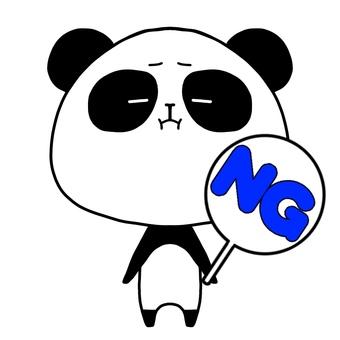 Panda NG