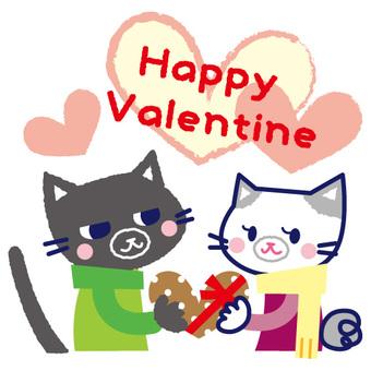 Valentine part 1
