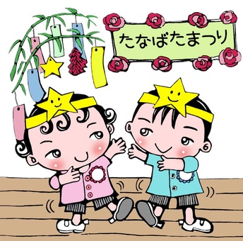 Tanabata Play Party for Kindergarten
