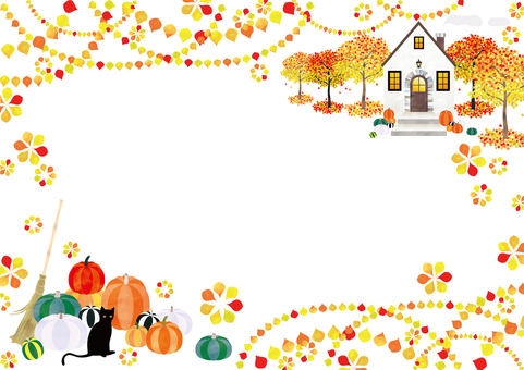 秋模様の小さなお家 フレーム