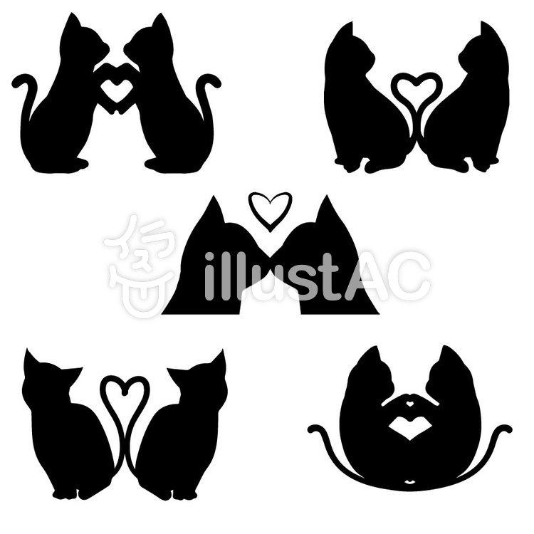 猫のシルエットセット4 ハートイラスト No 1258216無料イラスト