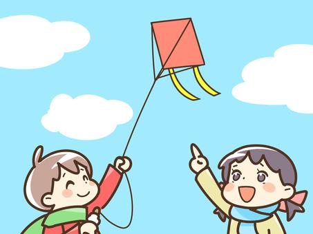 Children kite fried