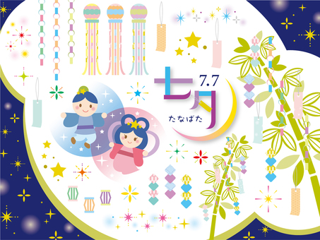 Cute Tanabata set
