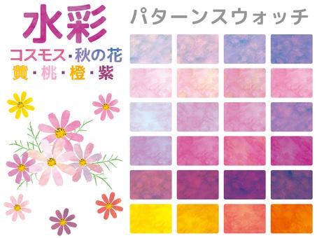 コスモス水彩パターン秋の花9月10月植物