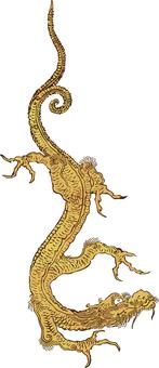 Dragon part 4