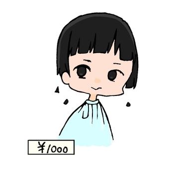 1000 yen cut