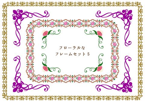 188. Festive elegant and floral frame
