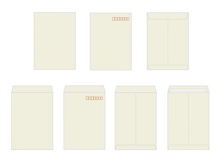 角2 A4 封筒 白