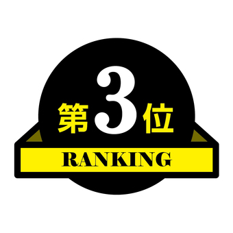 rank01_03