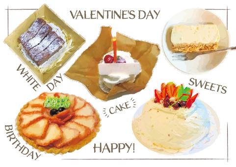 초코 발렌타인 화이트 데이 사탕