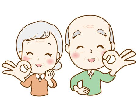 シニア夫婦(オッケー!)