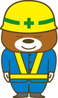 Bear guard 2 in yellow helmet
