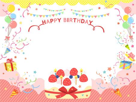 조금 귀여운 분위기의 생일 프레임