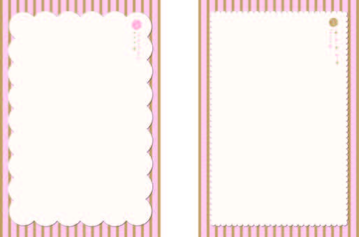 Rose message card