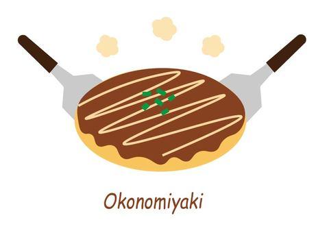 오코노미 야키