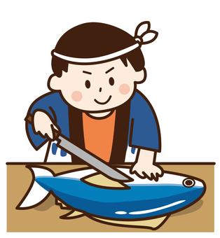 Tuna demolition show illustration