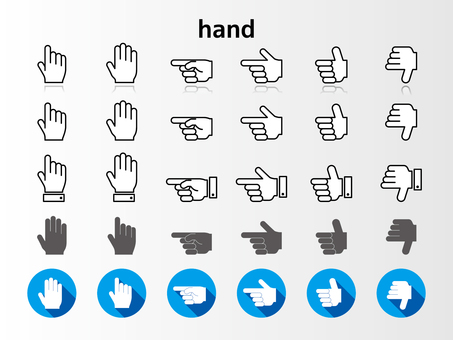 A003. Hand / finger icon