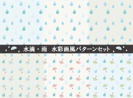 Rain pattern wallpaper Watercolor style