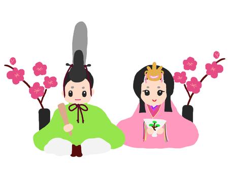 Hina Dolls 3