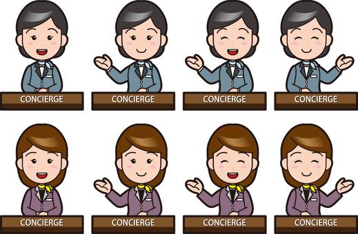 Concierge (female)