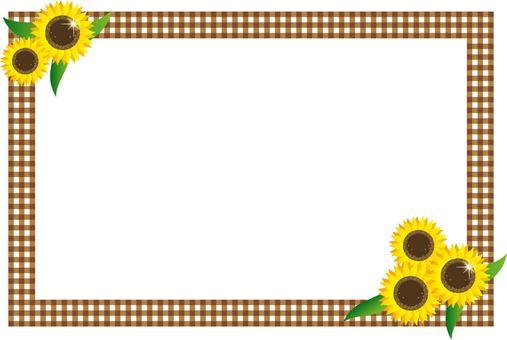 Sunflower Frame (Brown)