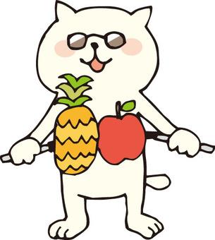 Cat (Tropical cat 1)