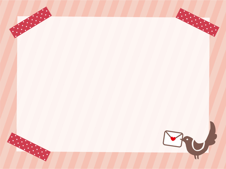 Animal and love letter frame