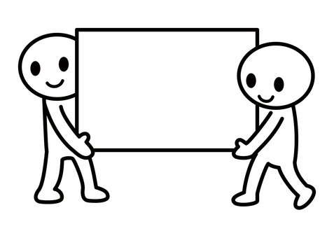 Stick man - carrying with two people