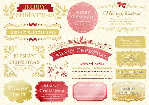 Season material 028 Christmas frame