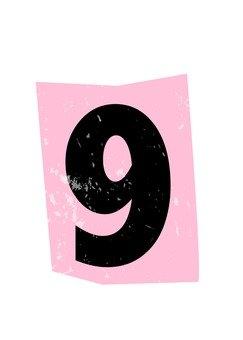 数字(9) 包装紙風