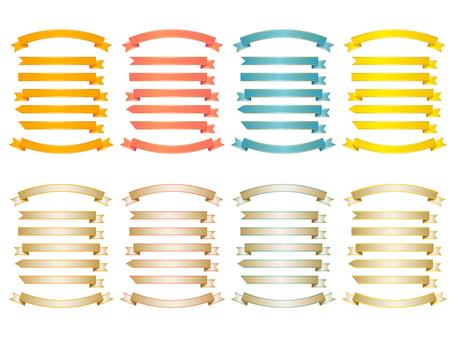 Formal ribbon set pattern 2
