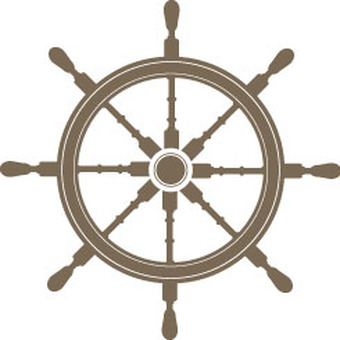 Marine rudder