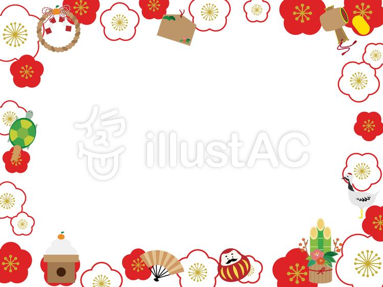 お正月モチーフの飾り枠2イラスト No 105553無料イラストなら
