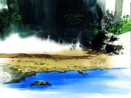 Kawahara