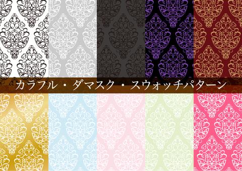 Colorful damask pattern background set