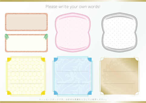 Message board material collection 【CS3】