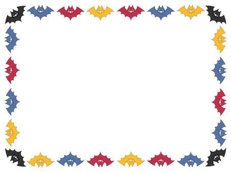 Bat frame