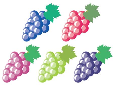 Set of five grapes
