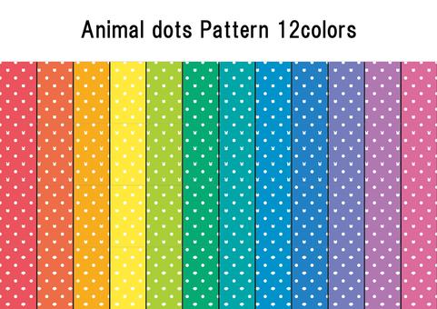 Animal dot 12color