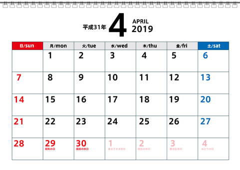 Calendar 2019 April, Heisei 31