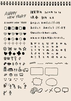 Pen alphanumeric characters