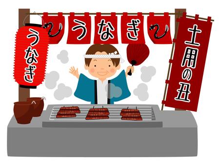 Midsummer Day of the Year / Type i / uta