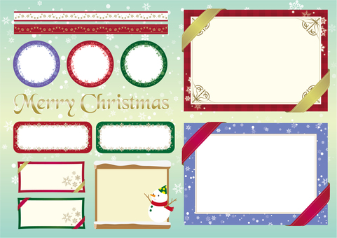 Christmas frame set