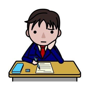 Junior High School Day - Test