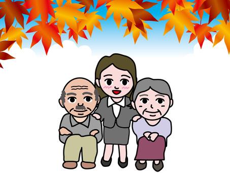 Four seasons with grandchildren (6) Autumn leaves in autumn