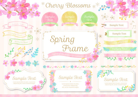 Season material 080 Cherry watercolor frame