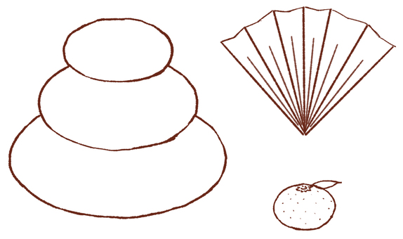 Kagami Tenshi扇形橙色套裝沒有底座線條畫
