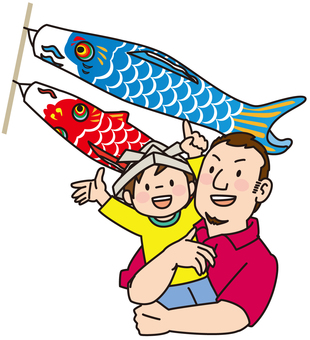 Carp streamers and fathers