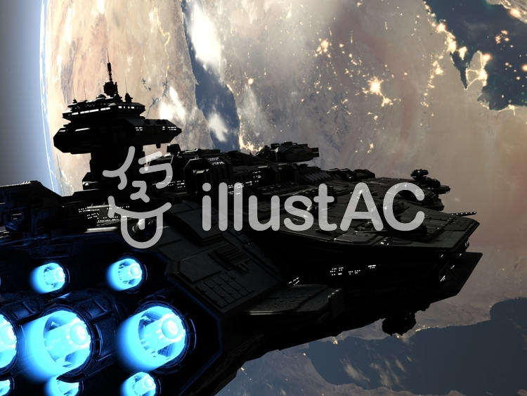 宇宙戦艦と地球のイラスト